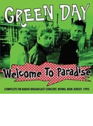 Welcome To Paradise - Complete Fm Radio Broadcast Concert, Wfmu, Nj 1992【CD】
