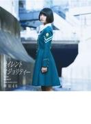 サイレントマジョリティー 【TYPE-A】(CD+DVD)【CDマキシ】 2枚組
