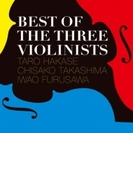 BEST OF THE THREE VIOLINISTS【CD】