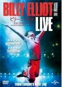 ビリー エリオット ミュージカルライブ ~リトル ダンサー【DVD】