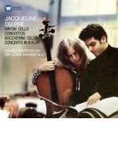 ハイドン:チェロ協奏曲第1&2番、ボッケリーニ:チェロ協奏曲 ジャクリーヌ・デュ・プレ(チェロ)【CD】