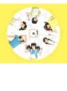 My Best Friend (+DVD)【初回限定盤】【CDマキシ】 2枚組