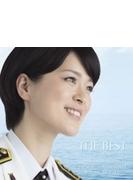 THE BEST~DEEP BLUE SPIRITS~ 海上自衛隊東京音楽隊、三宅由佳莉