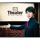 Theater 【豪華盤】(CD+DVD)【CD】