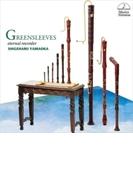 Greensleves-eternal Recorder: 山岡重治(Rec) 山縣万理(Cemb) Les Cinq Sens【CD】