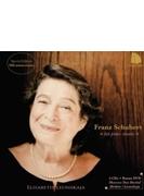 後期ピアノ・ソナタ集 レオンスカヤ(4CD+PAL-DVD)