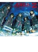 AREA Z【CD】