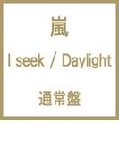 I seek / Daylight【CDマキシ】