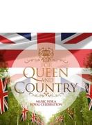 女王と国家のための音楽~エリザベス女王90歳記念(2CD)