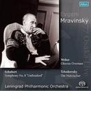 『未完成』、『くるみ割り人形』、『オベロン』序曲 ムラヴィンスキー&レニングラード・フィル(1977 ステレオ)(シングルレイヤー)【SACD】