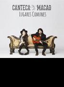 Lugares Comunes【CD】