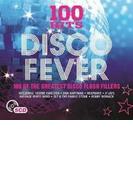 100 Hits - Disco Fever: New Digipack Edition【CD】 5枚組