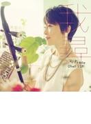 My Place ~我尋~【CD】