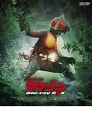 仮面ライダーアマゾン Blu-ray BOX【ブルーレイ】 4枚組
