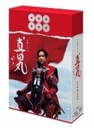 真田丸 完全版 第壱集【ブルーレイ】 4枚組
