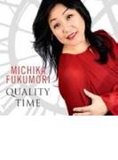 Quality Time (Digi)【CD】