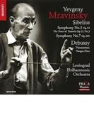 交響曲第3番、第7番、トゥオネラの白鳥 ムラヴィンスキー&レニングラード・フィル【SACD】