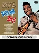 Bossa Nova And Blues (Pps)【CD】