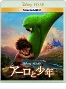 アーロと少年 MovieNEX [ブルーレイ+DVD]【ブルーレイ】