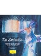 『魔笛』全曲 カール・ベーム&ベルリン・フィル、ヴンダーリヒ、クラス、リアー、他(1964 ステレオ)(2SACD)(シングルレイヤー)