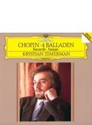 4つのバラード、幻想曲、舟歌 クリスティアン・ツィマーマン