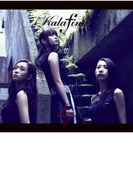 blaze (+Blu-ray)【初回生産限定盤B】【CDマキシ】 2枚組
