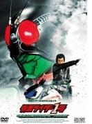 仮面ライダー1号 コレクターズパック【DVD】 2枚組