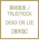 DEAD OR LIE【CDマキシ】