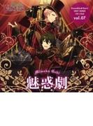 あんさんぶるスターズ! ユニットソングCD 第2弾 vol.07 Valkyrie【CDマキシ】