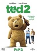 テッド2【DVD】