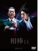 相棒season14 DVD-BOXⅠ(6枚組)【DVD】 6枚組