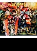 LOVE & CARNIVAL (CD+Blu-ray)【初回限定盤】【CD】 2枚組
