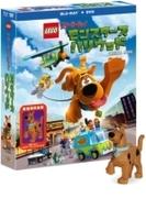 【数量限定生産】LEGO®スクービー・ドゥー:モンスターズ・ハリウッド ブルー レイ&DVDセット(2枚組)スクービー ミニフィギュア付き【ブルーレイ】