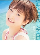 SUMMER CHANCE!! (+DVD)【初回限定盤】【CDマキシ】 2枚組
