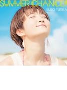 SUMMER CHANCE!!【CDマキシ】