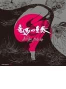 Neo Zipang【CD】 2枚組
