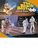 Live In Japan '66【CD】