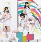 純愛カオス 【初回生産限定盤D】【CDマキシ】