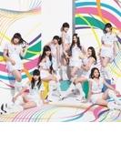 純愛カオス 【期間生産限定盤】【CDマキシ】