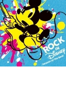 ROCK IN DISNEY ~Season Of The Beat【CD】