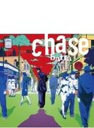 chase / ジョジョの奇妙な冒険 ダイヤモンドは砕けない 新オープニングテーマ