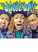 JUICE UP !!【CDマキシ】