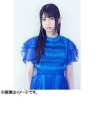 Various BLUE【CD】