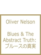 Blues & The Abstract Truth: ブルースの真実