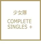 COMPLETE SINGLES +【CD】 3枚組