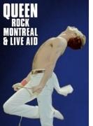 Rock Montreal & Live Aid: 伝説の証【DVD】 2枚組