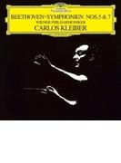 交響曲第5番『運命』、第7番 カルロス・クライバー&ウィーン・フィル【SHM-CD】
