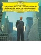 交響曲第9番『新世界より』、第8番 ラファエル・クーベリック&ベルリン・フィル【SHM-CD】