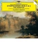 交響曲第3番『スコットランド』、第4番『イタリア』、フィンガルの洞窟 クラウディオ・アバド&ロンドン交響楽団【SHM-CD】