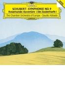 交響曲第9番『グレート』『ロザムンデ』序曲 クラウディオ・アバド&ヨーロッパ室内管弦楽団【SHM-CD】